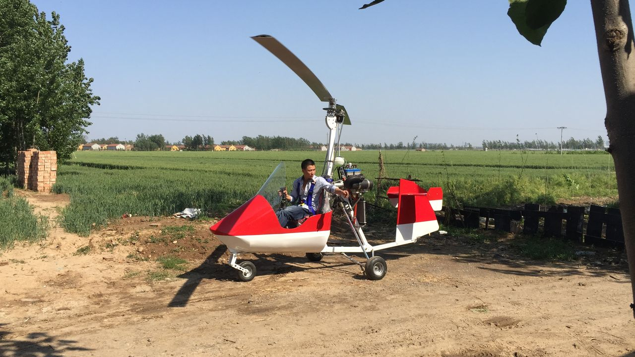 L'hélicoptère de Monsieur Xie [Dong Cao]