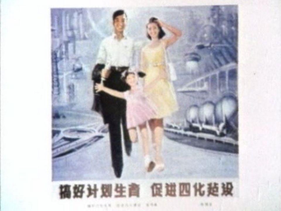 Affiche de propagande pour l'enfant unique en Chine en 1983. [RTS]