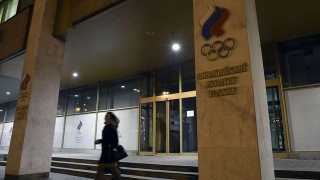 Le bâtiment qui abrite la Fédération russe d'athlétisme à Moscou. [Yuri Kadobnov - AFP]