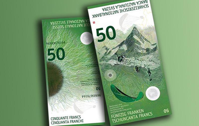 billet de banque suisse nouveau