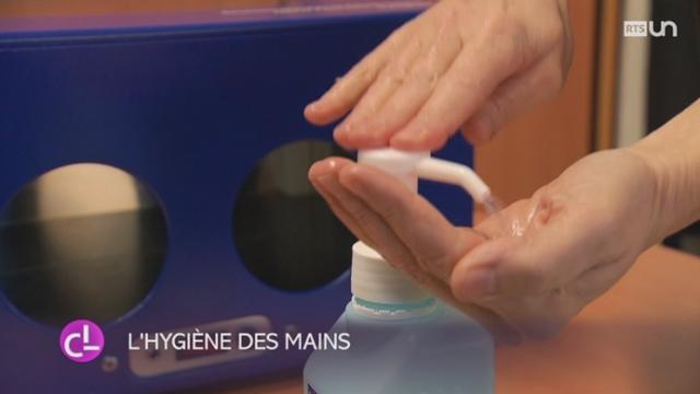 VD: l'opération pour améliorer l'hygiène des mains dans les hôpitaux vaudois a fait ses preuves [RTS]