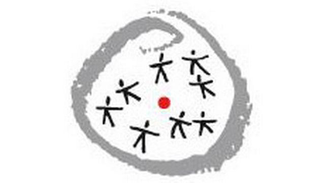 Logo CIIP [www.ciip.ch]