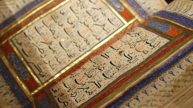 L'islam sur le divan (5/5)
