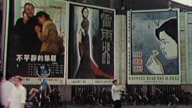 Le cinéma chinois en 1978. [RTS]