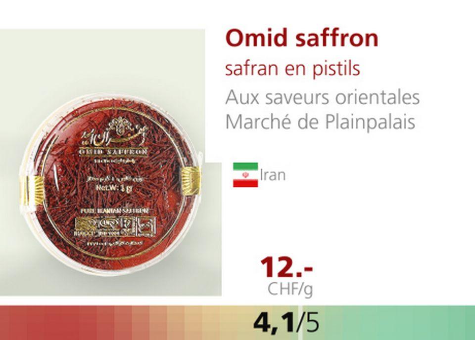 Omid saffron. [RTS]