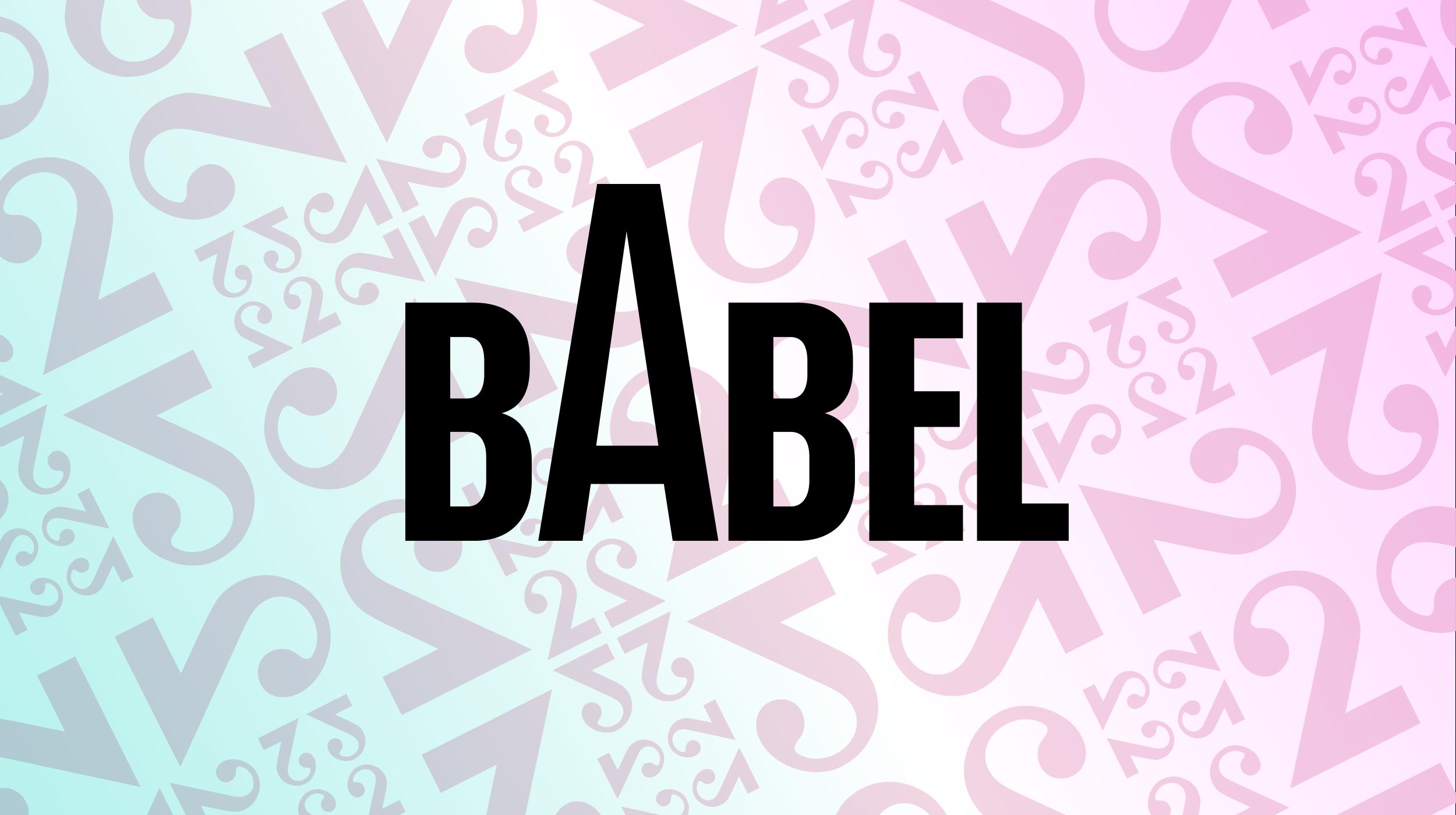 Logo Babel [RTS]