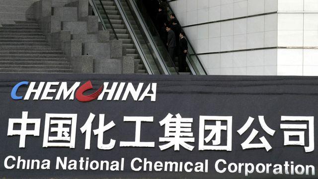 Le siège de ChemChina à Pékin. [Stringer/Reuters]