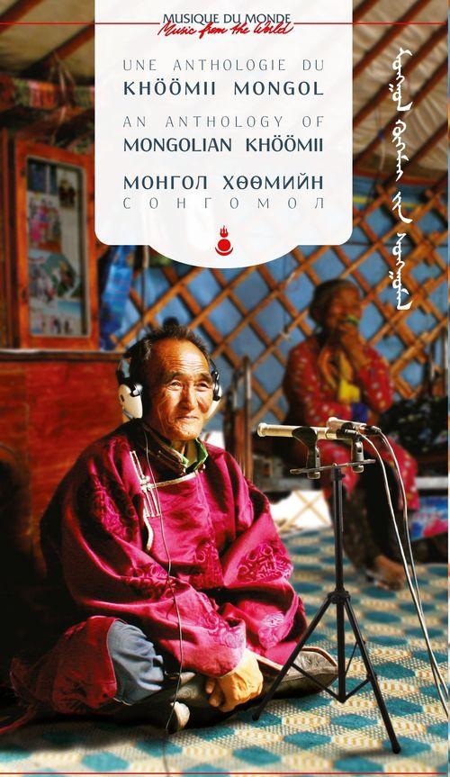 Anthologie du khöömii mongol