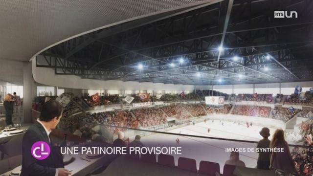 VD: le LHC aura une patinoire provisoire le temps que le Centre sportif de Malley soit terminé [RTS]