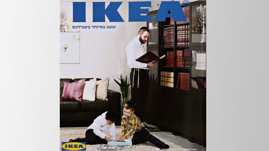 ikea publie un catalogue sans femmes pour les ultra orthodoxes isra liens monde. Black Bedroom Furniture Sets. Home Design Ideas