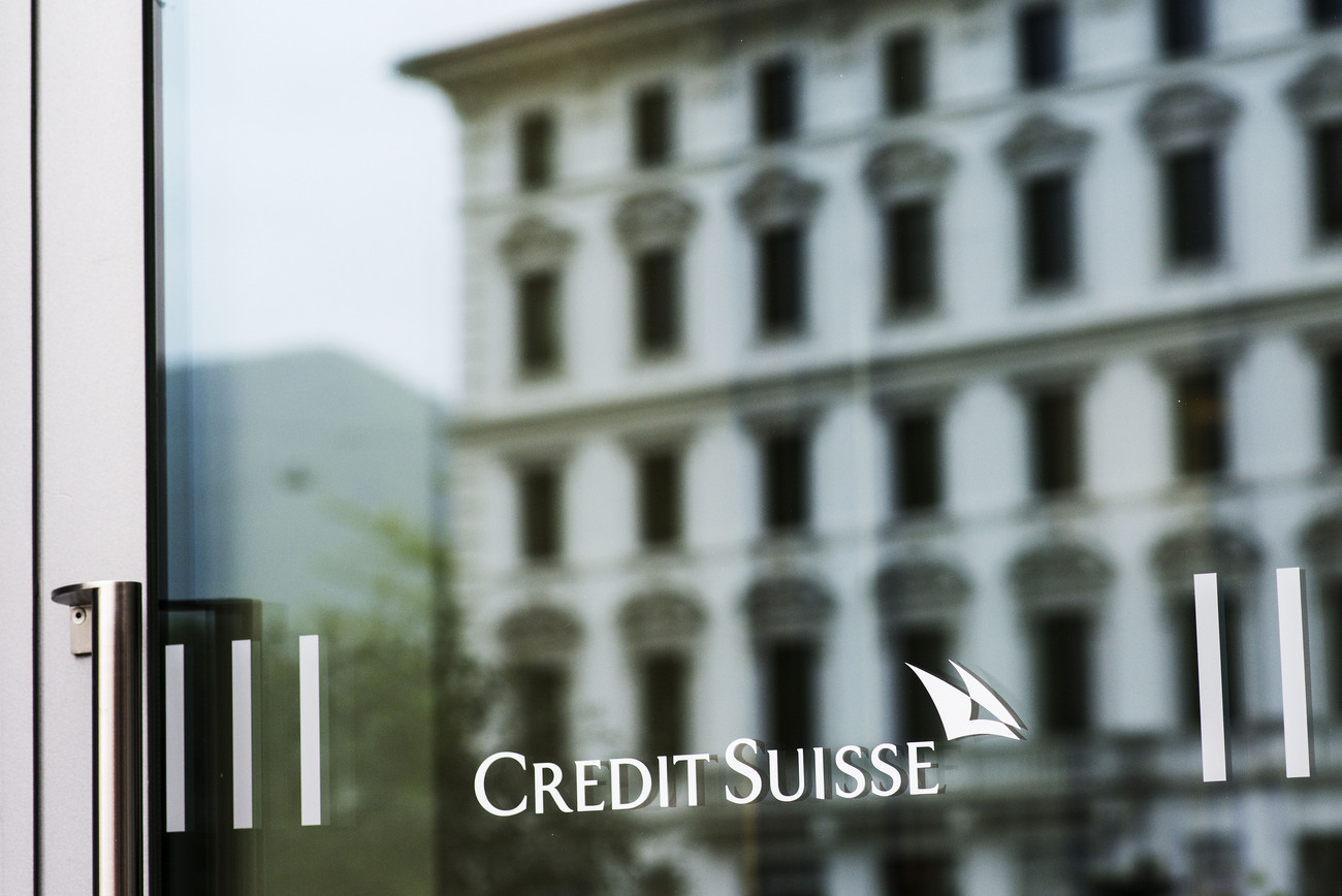 La filiale de Credit Suisse à Lugano (photo prétexte).