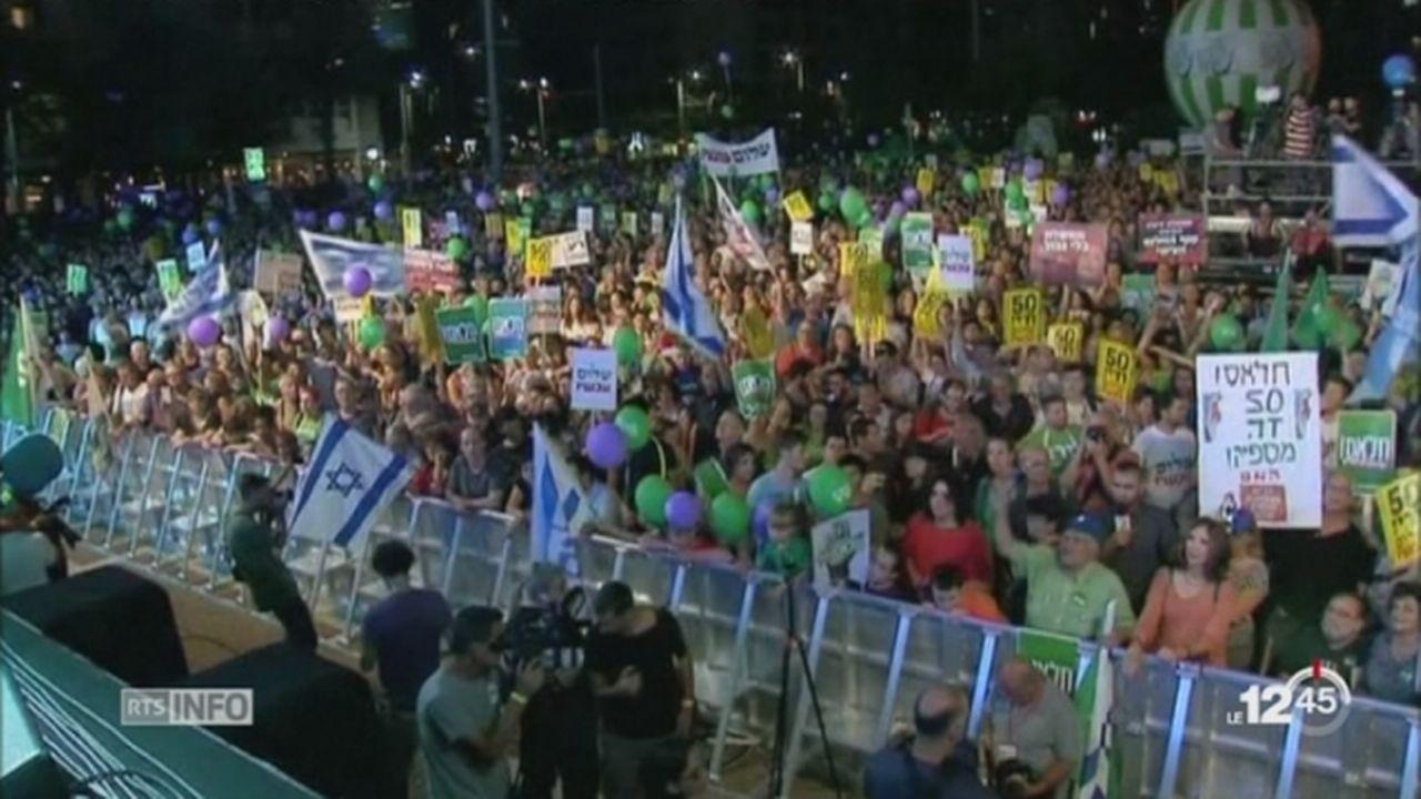 Israël: rassemblement contre la politique de colonisation du gouvernement israélien [RTS]