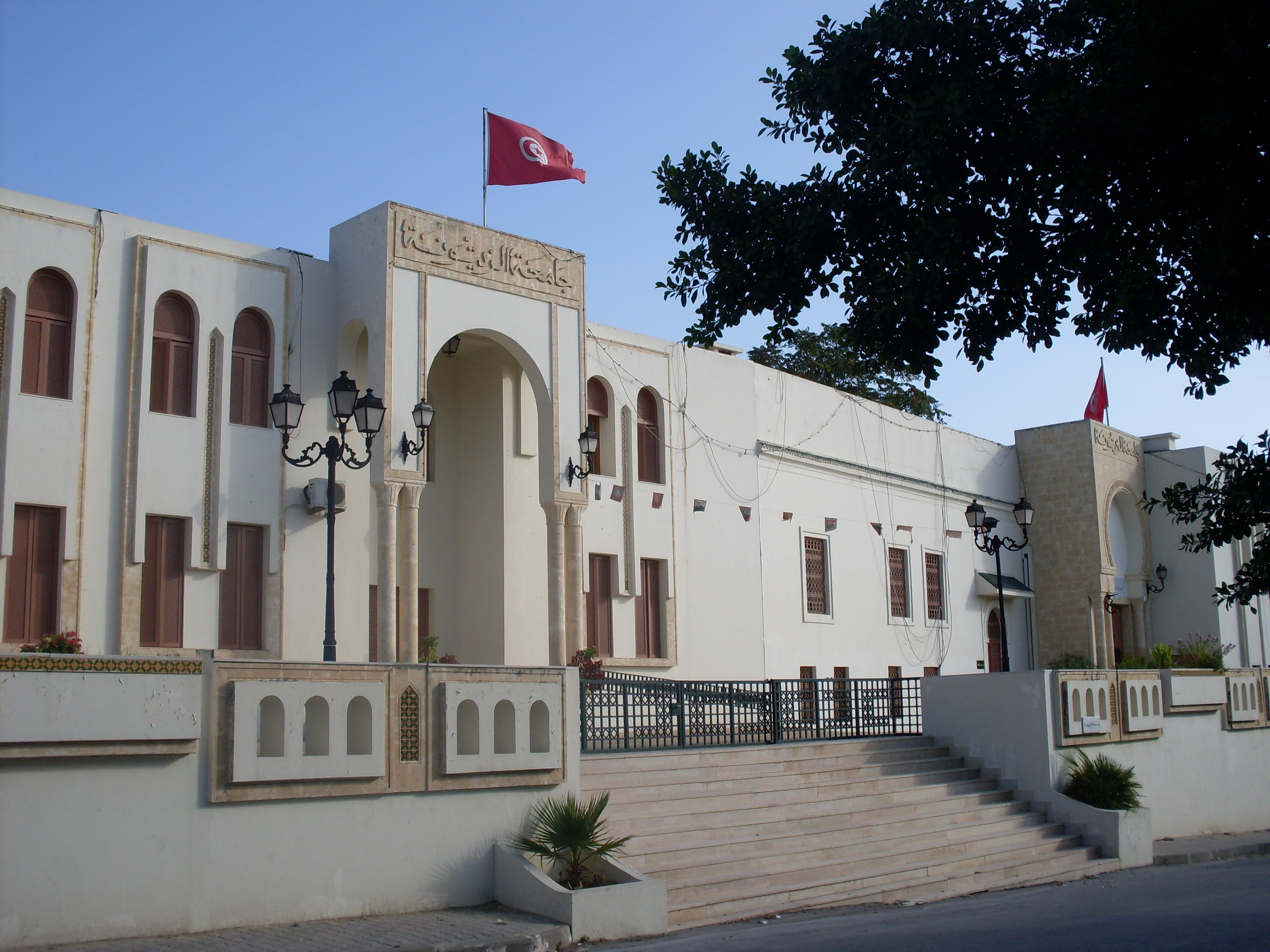 L'université Zitouna de Tunis.
