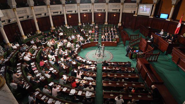 Le Parlement tunisien, photographié le 20 juillet 2017 à Tunis. [Fethi Belaid - AFP]