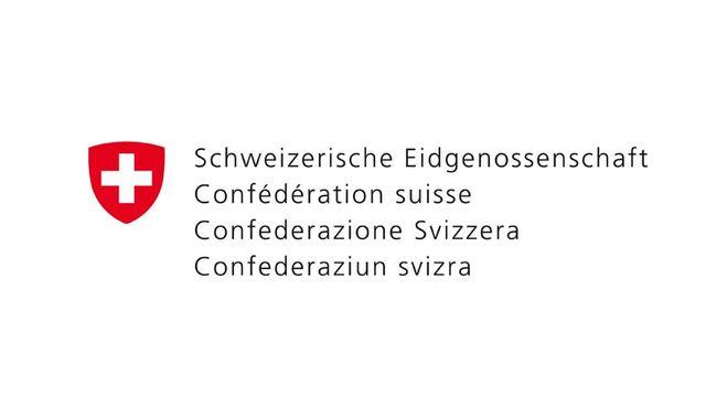 Confédération suisse [Confédération suisse - admin.ch]