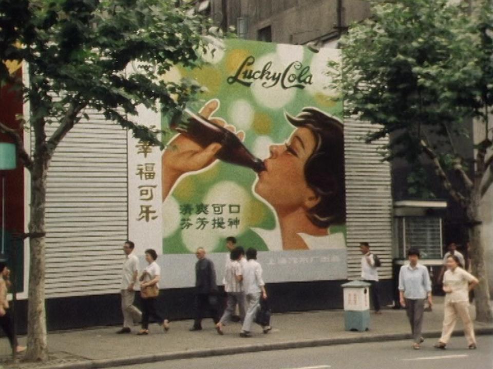 La Chine communiste s'ouvre au marché mondial, 1979. [RTS]