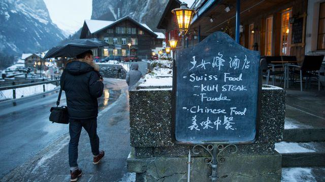 La Suisse cherche à être attractive pour la clientèle chinoise, particulièrement attirée par les grands événements sportifs que sont les Jeux olympiques. [Peter Klaunzer - Keystone]