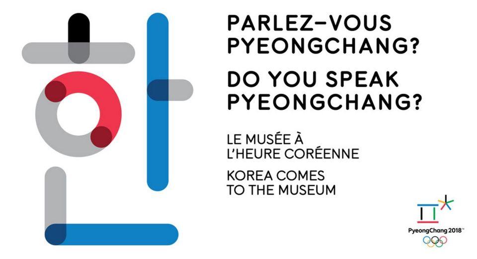L'exposition se tiendra jusqu'au 11 mars. [CIO - SRI]