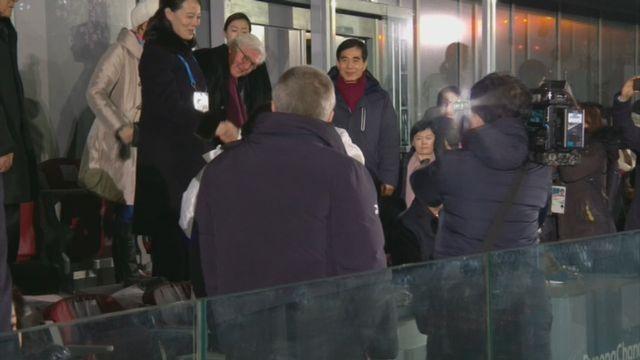 La soeur de Kim Jong Un est en Corée du Sud [RTS]