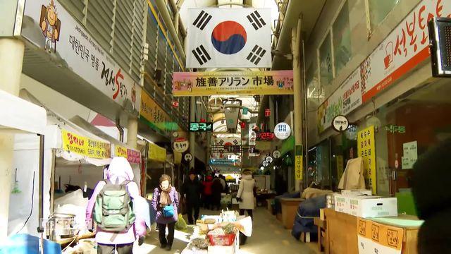 Découverte de la Corée qui accueille ces JO 2018 [RTS]