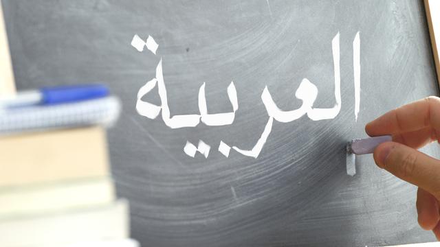 Pourquoi est-il plus difficile d'apprendre une langue éloignée que proche [Jdjuanci - Fotolia]
