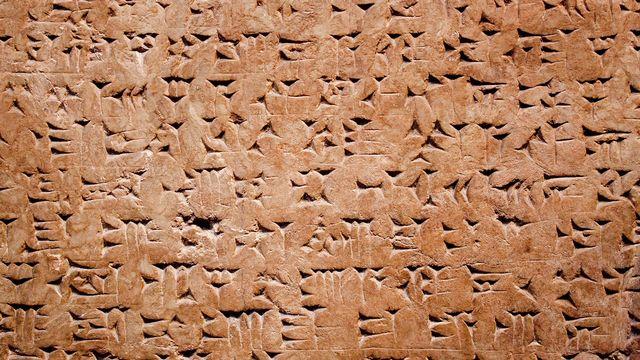 La Mésopotamie est le berceau de l'écriture cunéiforme. [kmiragaya - Fotolia]