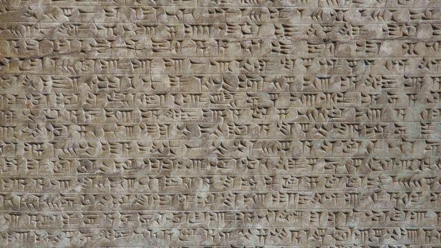 La Mésopotamie est le berceau de l'écriture cunéiforme. [KateD - Fotolia]