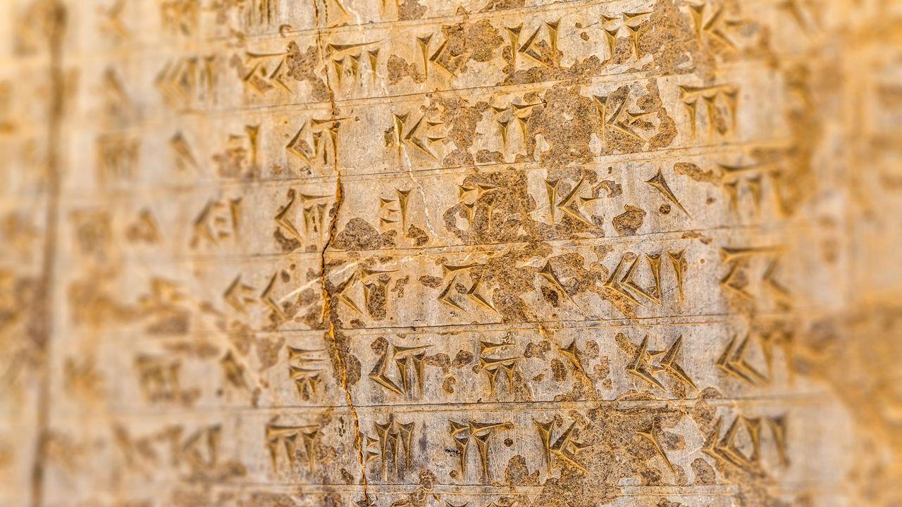 La Mésopotamie est le berceau de l'écriture cunéiforme. [Dario Bajurin - Fotolia]