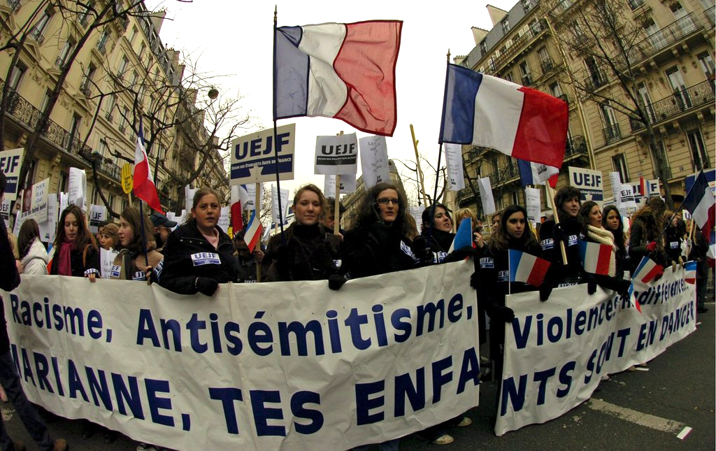 Manifestation contre l'antisémitisme à Paris en 2006.