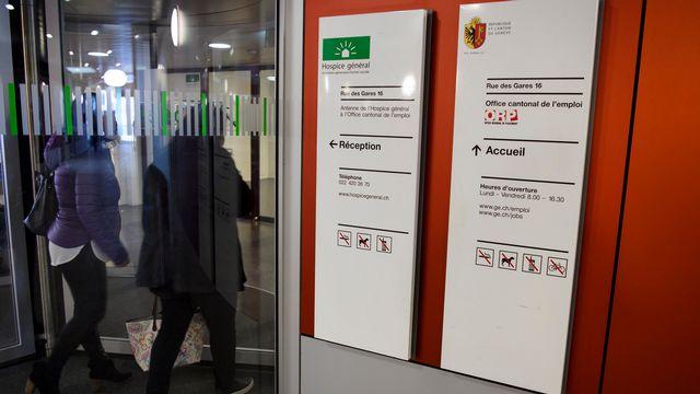L'entrée de l'Office cantonal de l'emploi et de l'Hospice général à Genève. [Martial Trezzini - keystone]