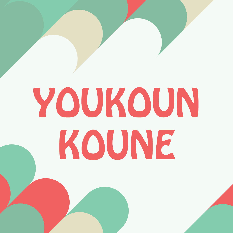 Youkounkoune