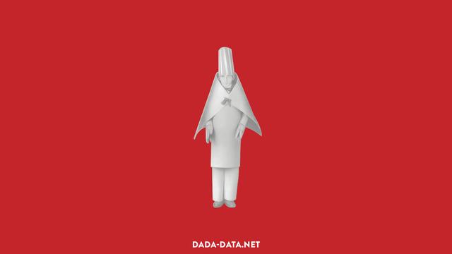 Dada Data [DADA-DATA.NET]