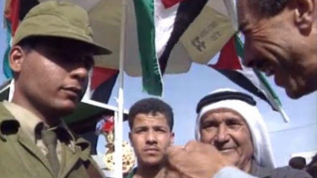 Au coeur du conflit israélo-palestinien