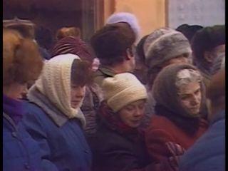 Téléjournal: extrait de l'émission du 23.03.1991 [RTS]