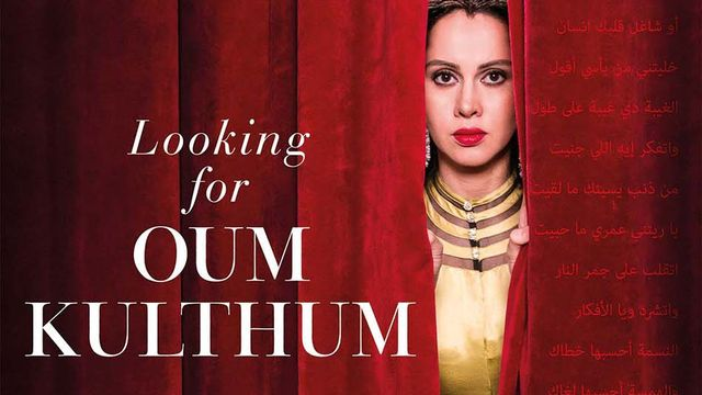 "L'affiche du film ""Looking for Oum Kulthum"". [DR]"