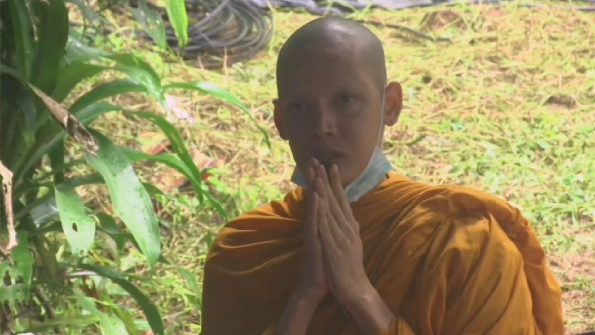 Thaïlande : toujours pas de contact avec des enfants disparus dans une grotte