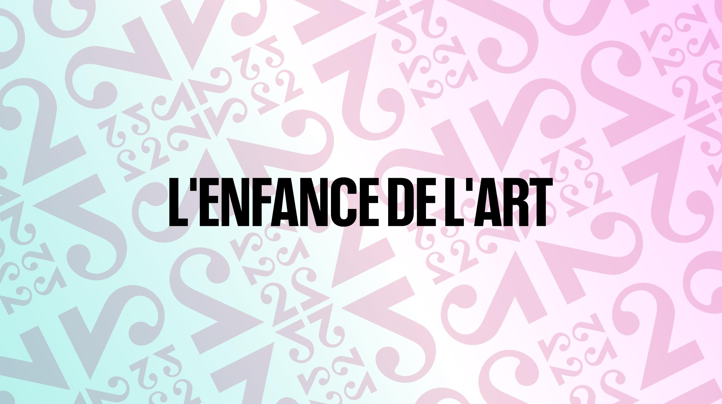 Logo L'enfance de l'art [RTS]