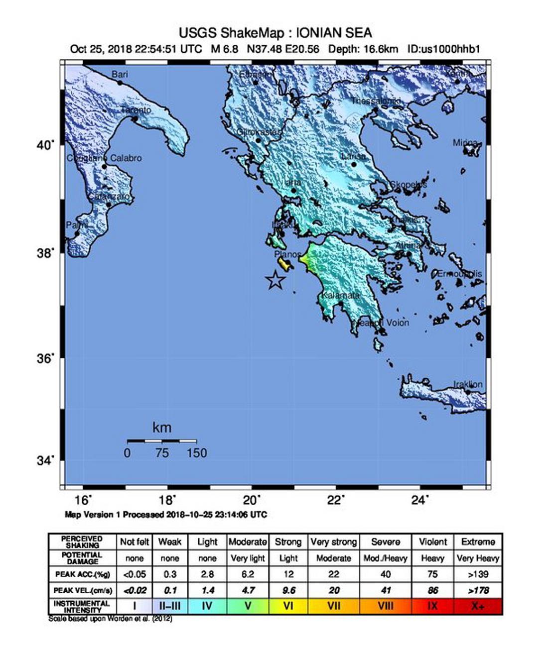 Grèce: séisme de magnitude 6,4 au large de la Grèce