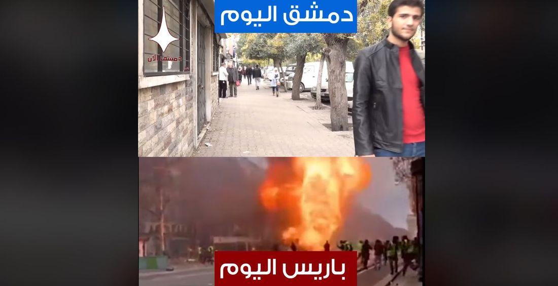"""La télévision syrienne """"Damas Now"""" compare des images de Damas (haut) à Paris (bas)."""