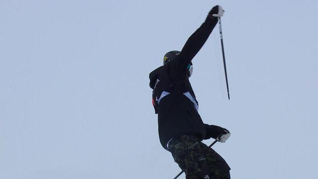 Park City (USA), ski halfpipe messieurs: la victoire pour Aaron Blunck (USA) [RTS]