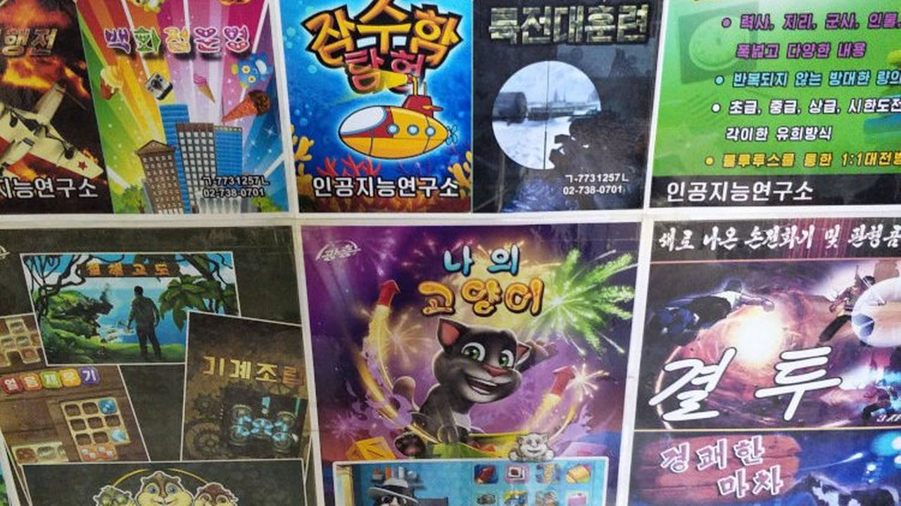 En Corée du Nord, il faut aller dans de vrais magasins pour obtenir des applications. [Twitter]