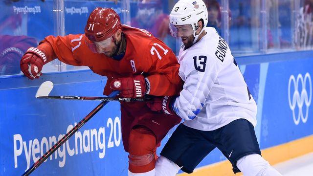 Ryan Gunderson (à droite) lors des JO de PyeongChang. [Brendan Smialowski / - AFP]