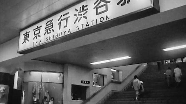 Métro à Tokyo en 1969. [RTS]