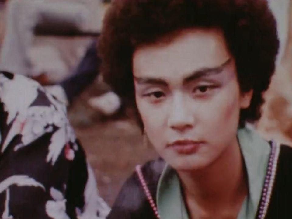 Jeunes dans les rues de Tokyo en 1981. [RTS]