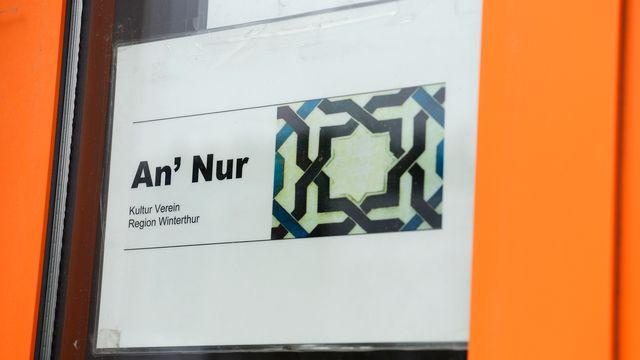 L'entrée de la mosquée An'Nur à Winterthour. [Walter Bieri - Keystone]