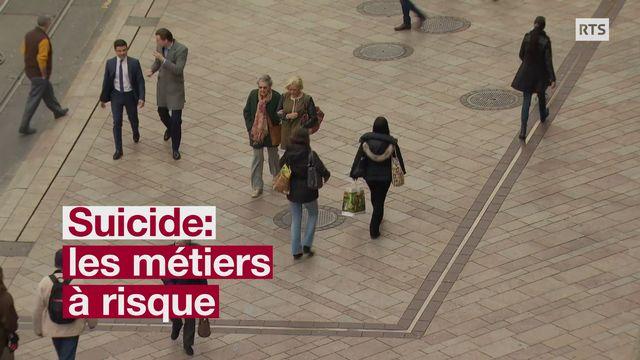 Suicides en Suisse: une première étude livre les métiers à risques [RTS]