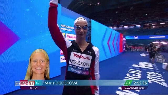 Natation: Maria Ugolkova échoue à 23 centièmes de la finale des Mondiaux [RTS]