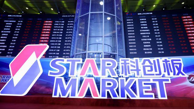 """La plateforme boursière """"STAR"""" veut attirer les entreprises chinoises championnes dans les domaines technologiques. [Stringer - Reuters]"""
