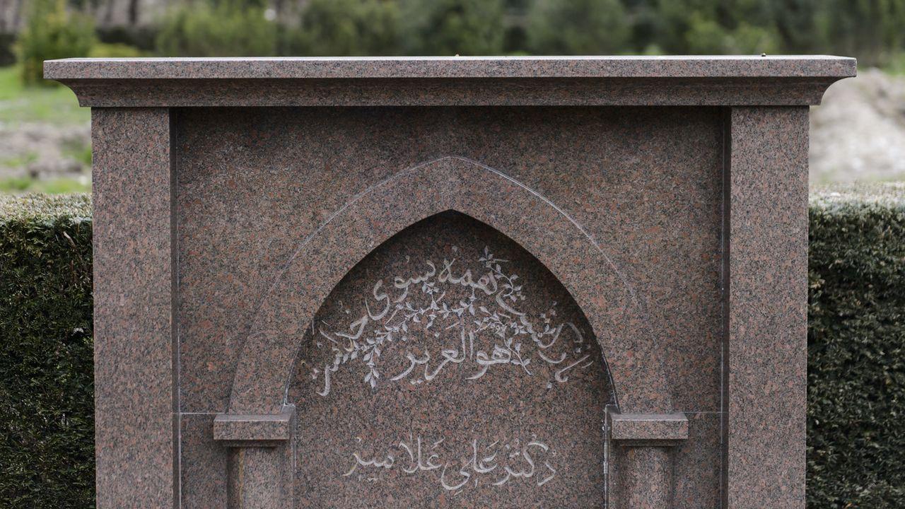 Un tel carré musulman a déjà été créé ailleurs en Suisse romande, comme ici à Lausanne. [Jean-Christophe Bott - Keystone]