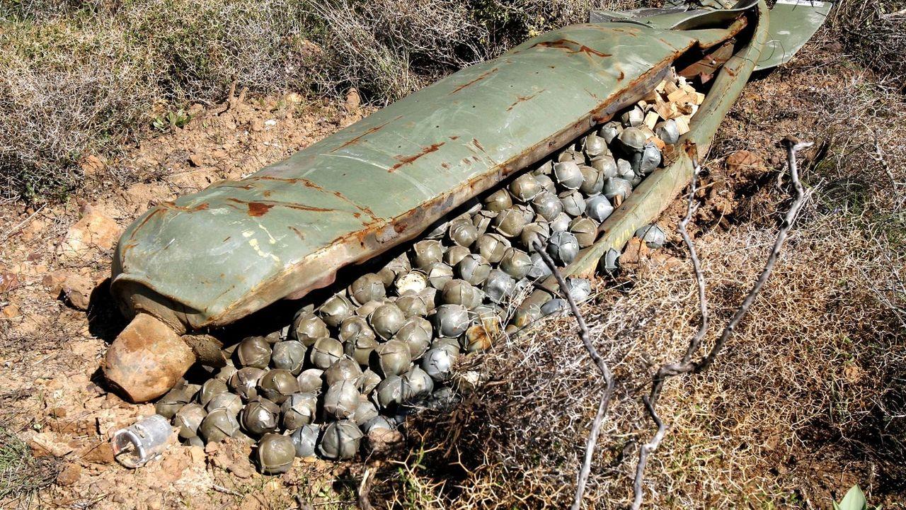 Une bombe à sous-munitions retrouvée au Liban (image d'illustration). [Mohammed Zaatari - Keystone]